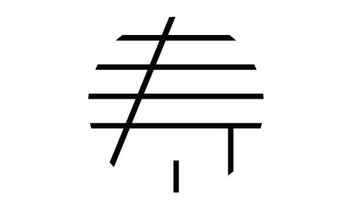 COTOHOGI[コトホギ]