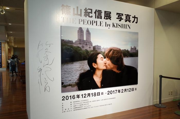 [写真]篠山紀信展 写真力