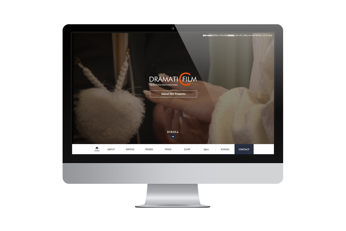 [撮影・制作実績]WEB Dramatic film WEBサイト