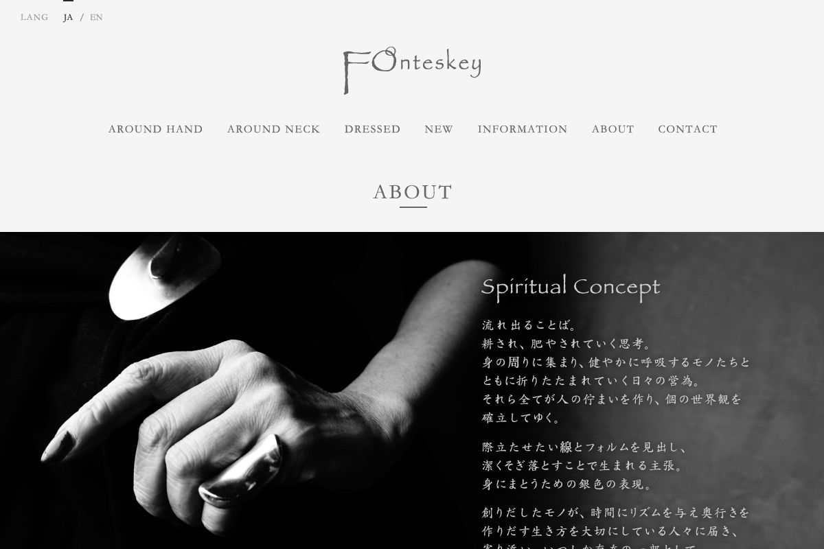 [写真]WEB Fonteskey WEBサイト 2