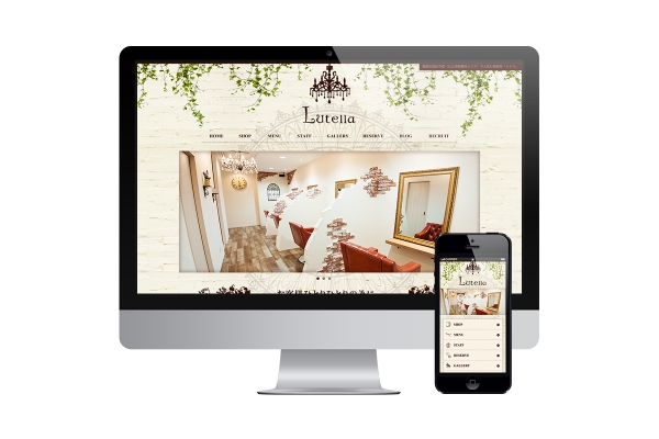 [撮影・制作実績]WEB Lutella WEBサイト