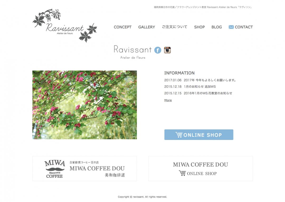 [写真]WEB Ravissant 1