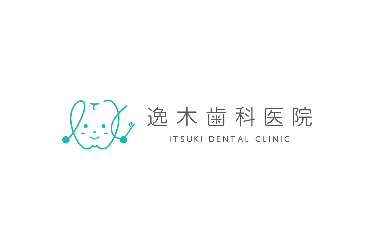 [撮影・制作実績]GRAPHIC 逸木歯科医院 ロゴデザイン
