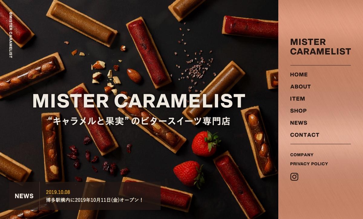 [写真]WEB MISTER CARAMELIST WEBサイト 1