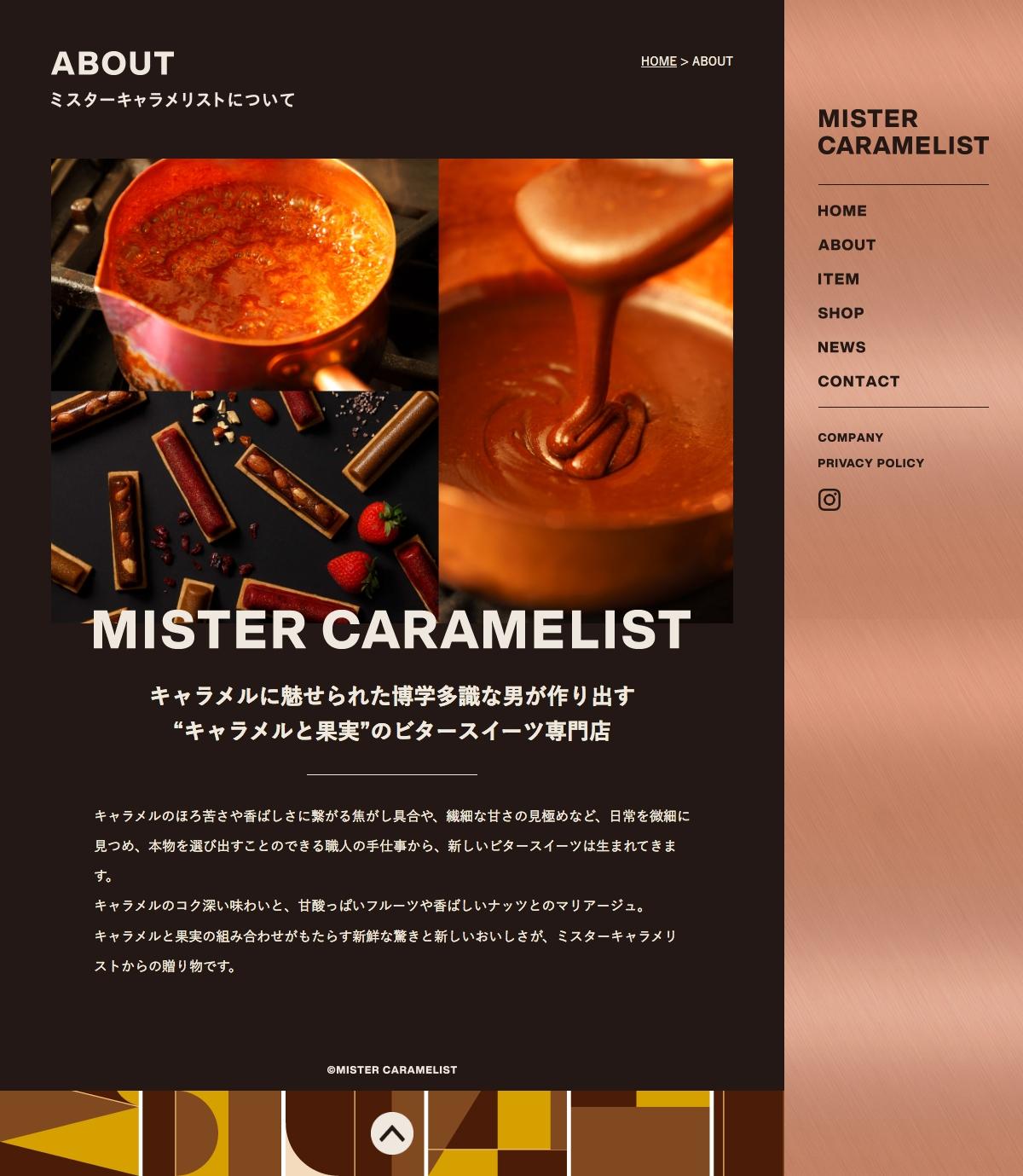 [写真]WEB MISTER CARAMELIST WEBサイト 2