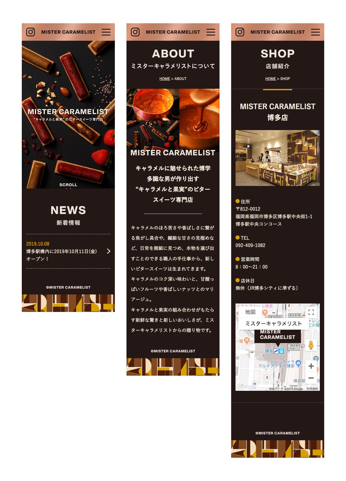 [写真]WEB MISTER CARAMELIST WEBサイト 4